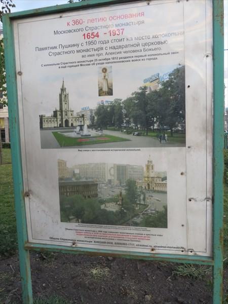 228-Плакат