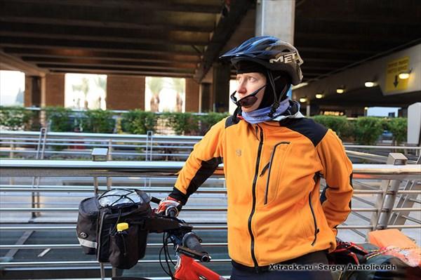 ЗаКат перед началом путешествия в аэропорту.