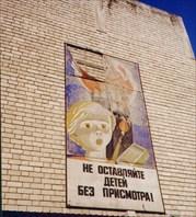 В Кишиневе висят плакаты с советстких времен-город Кишинев