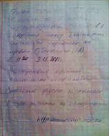 Pz_rublevskogo_3
