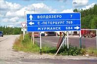 Главная маршруты карта фотографии