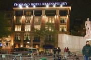Гранд-отель Краснопольский