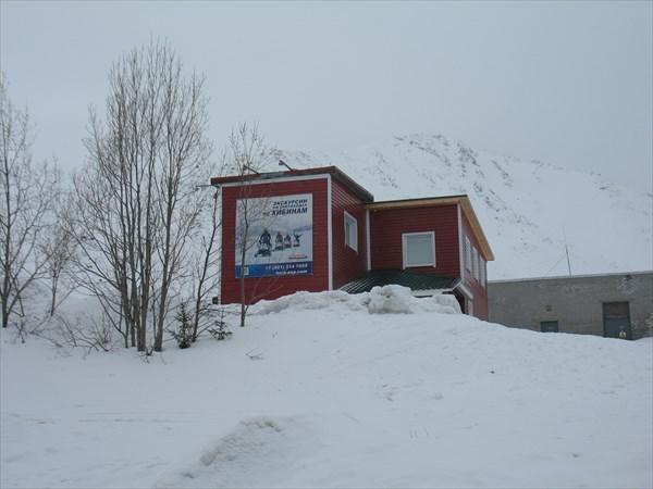 База туристической фирмы 'Кольские экспедиции'