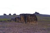 Геологический памятник природы - кекуры
