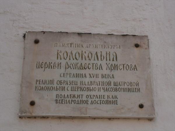 P4220268